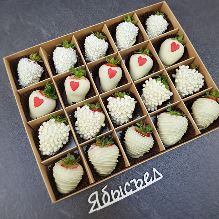 Клубника в шоколаде — «Белоснежка» | 20 ягод