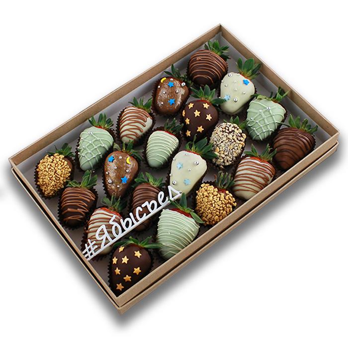 Клубника в шоколаде — «Млечный путь» | 20 ягод