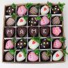 Набор клубники в шоколаде с конфетами №1