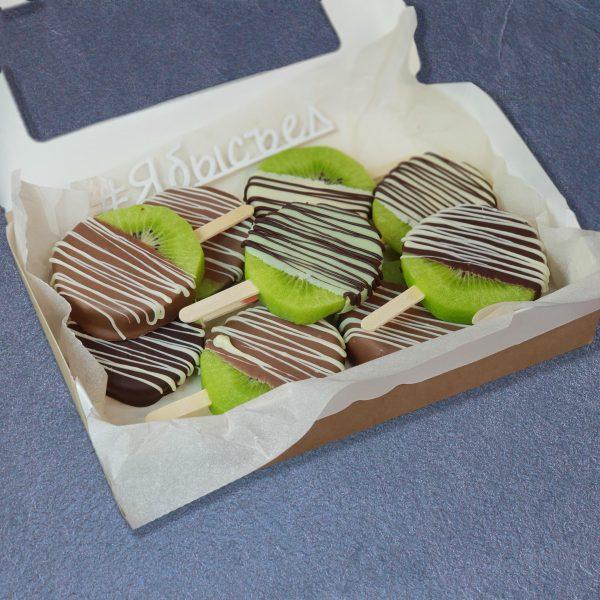 Кольца киви в шоколаде на палочке 9 шт
