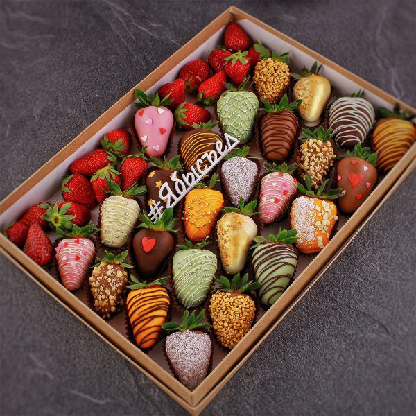 Клубника в шоколаде – Набор Подарочный